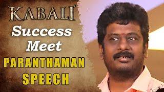 Paranthaman thanks Speech | Kabali Success Meet | Rajinikanth | Pa Ranjith | V Creations