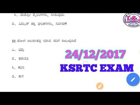 KSRTC EXAM QUESTION PAPER // KSRTC SOLVED PAPER