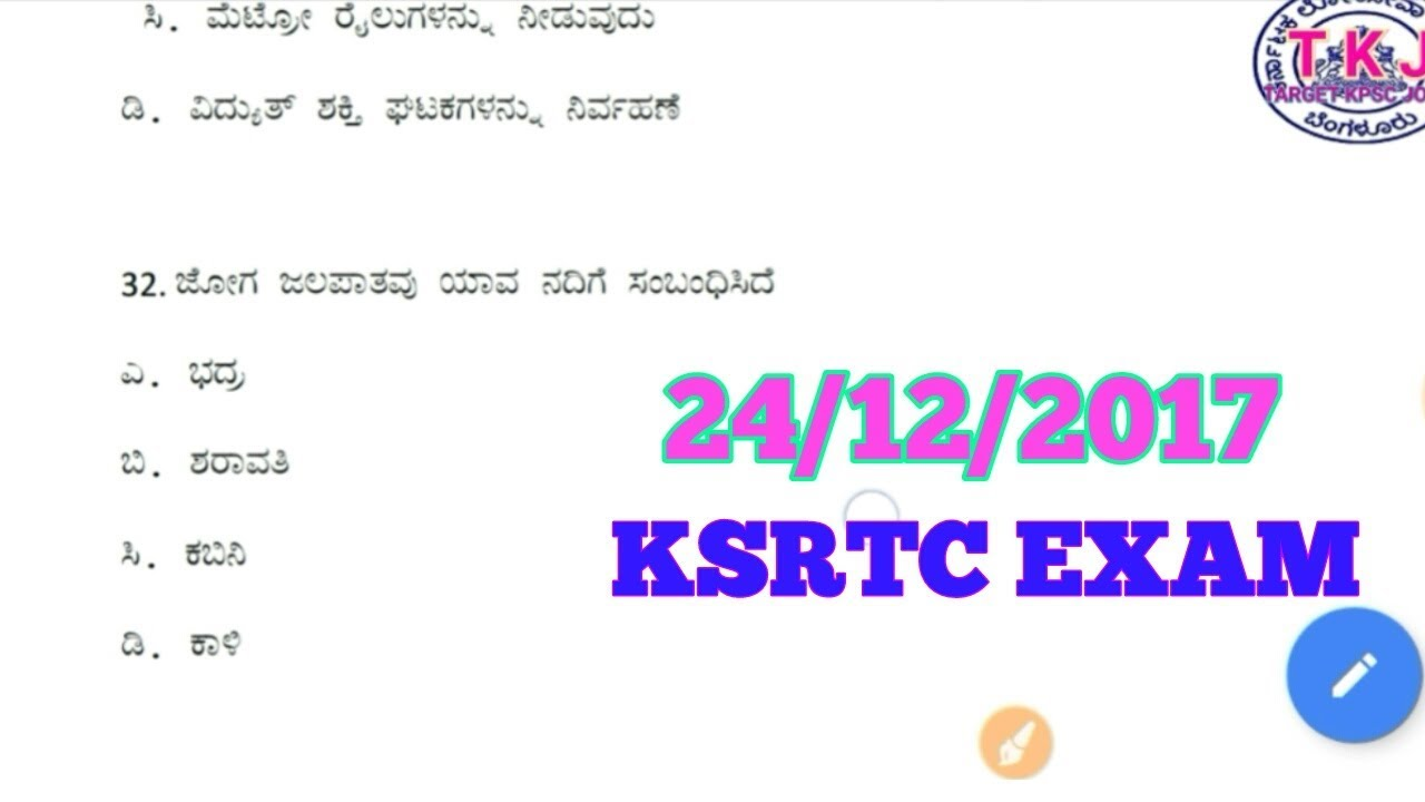 Karnataka Cet 2015 Question Paper Pdf