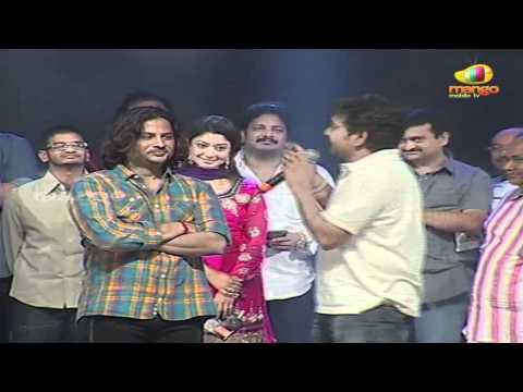 Oosaravelli Audio Release - S.S.Rajamouli thumbnail