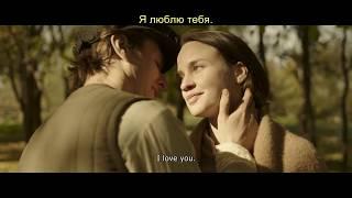 «Аврора Бореалис: Северное сияние» – фестиваль венгерского кино CIFRA 4