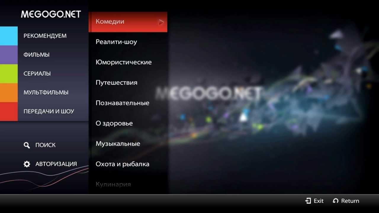 forkplayer mag 250 и aura HD - YouTube