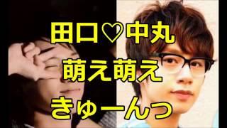 KAT-TUN 田口♡中丸 萌え萌えきゅーんっ 田口淳之介/中丸雄一 KAT-TUN メ...