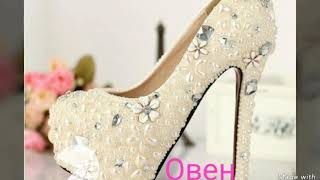 видео Свадебные туфли