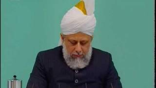 Urdu Friday Sermon 17 Feb 2006, Defending the Honour of the Holy Prophet(saw), Islam Ahmadiyya