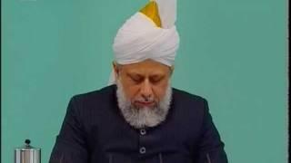 Urdu Friday Sermon 17 Feb 2006, Defending the Honour of the Holy Prophet(saw), Islam Ahmadiyya