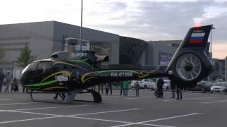 Вертолет Eurocopter Ec-130 - Запуск И Взлет Из Крокуса