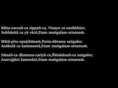 Mangala Sutta Chanting (full)