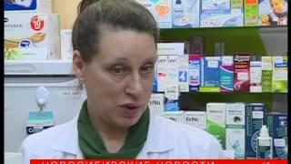 Страховой полис от клеща теперь можно оформить в ближайшей муниципальной аптеке(Все новости Новосибирска на сайте