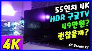 PS5 4K HDR 넷플릭스 TV 추천 포스픽 구글TV…