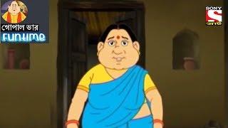 Fun Time | Gopal Bhar (Bangla) - গোপাল ভার - 133