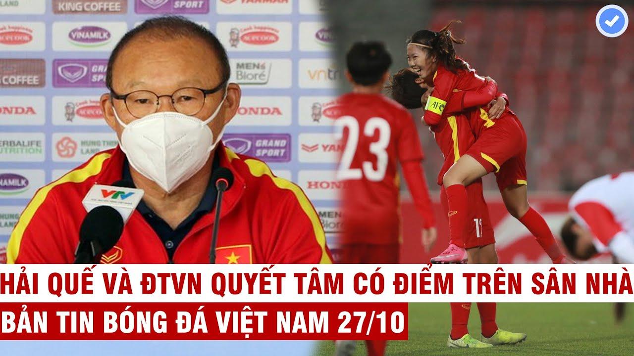 VN Sports 27/10   HLV Park: Đừng so sánh U23 Thường Châu với hiện tại, VN sáng cửa đi World Cup