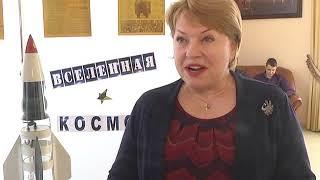2018-04-13 г. Брест. Международный день космонавтики. Новости на Буг-ТВ. #бугтв