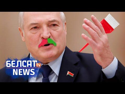 Лукашэнка пафарбаваў... вусы! NEXTA на Белсаце | Лукашенко покрасил усы