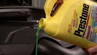 سائل تبريد المحرك / ماء الرديتر / اللديتر