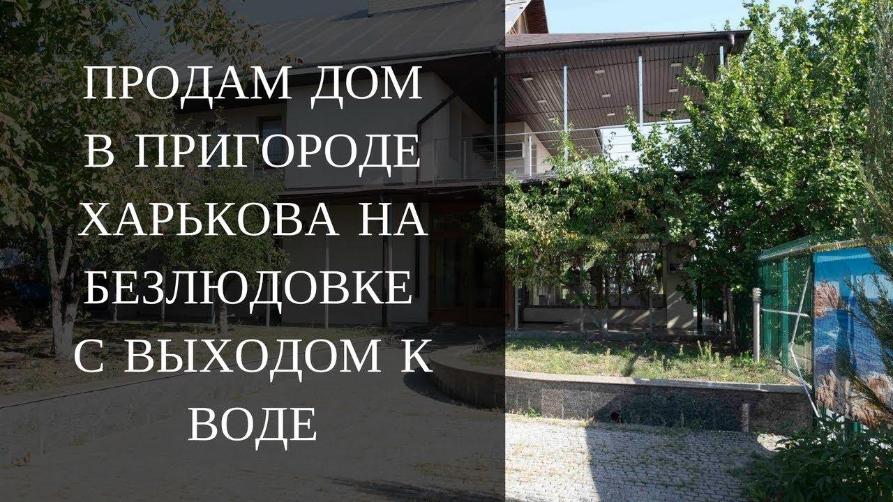 Домашний кинотеатр и проектор.СпБ www.mirproektorov.ru - YouTube