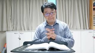 호서대학교 무역통상중국어 제13주차 3교시1 강의