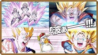 【ドッカンバトル #3042】おめえたちが持ってるパワーを使い切るんだ!!【Dokkan Battle】
