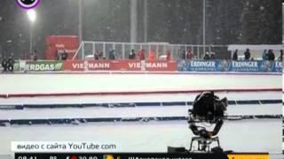 Норвежские биатлонисты устроили массовый стриптиз