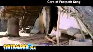 Care of Footpath Kannada Film   song Aa Aa ii