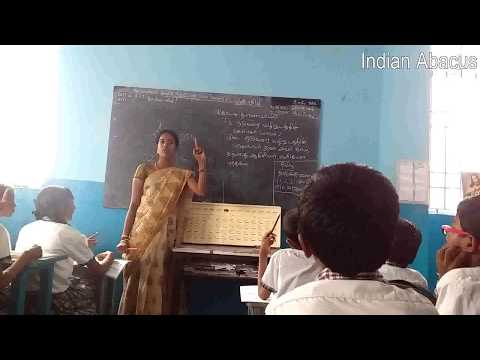 Indian Abacus at El Shaddai Nursery and Primary School, Chennai