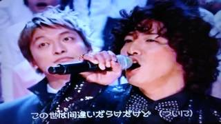 オノ・ヨーコ SMAP×SMAP「Happy Xmas」