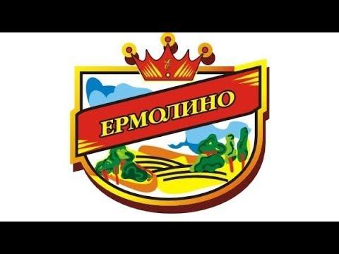 """Как обманывают в магазине """"Ермолино"""" в Першотравенске."""