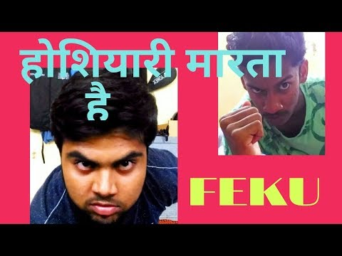That Feku Friend Who Knows Everything | Jp Ki Vines | Feku Friend