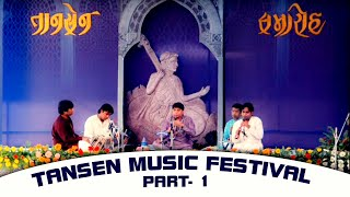 Lokesh Anand Live Tansen Music Festival Gwalior Part 1