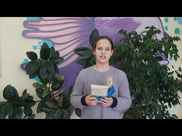 Изображение предпросмотра прочтения – СофьяПышкова читает произведение «Берёза» С.А.Есенина