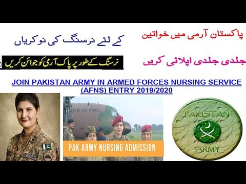 Join Pakistan Army in Armed Forces Nursing Service (AFNS