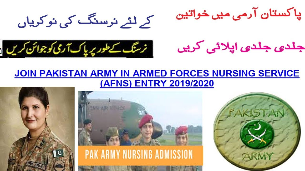Join Pakistan Army in Armed Forces Nursing Service (AFNS) – Batch 2019/20