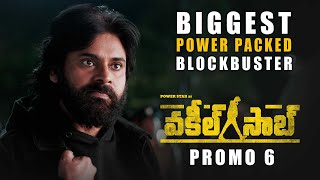 Vakeel Saab Promo 6 - Biggest Power Packed Blockbuster | Pawan Kalyan | Sriram Venu | Thaman S