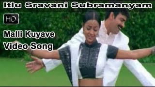 Malli Kuyave Full Video Song || Itlu Sravani Subramanyam Movie || Ravi Teja || Tanu Roy || Samrin