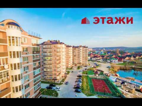 Горячий Ключ краснодарский край продам квартиру.