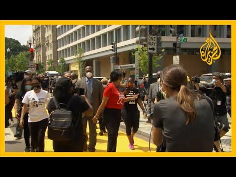 السود مهمة-.. اسم جديد للشارع المؤدي إلى البيت الأبيض  - نشر قبل 3 ساعة