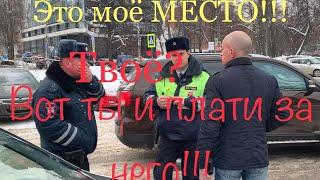 Это «моё место» Моя парковка Я её арендовал Проблемы с парковкой в центре Нижнего Новгорода