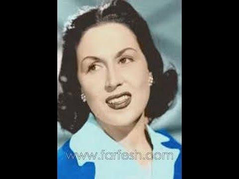 Laila Mrad - Yama Araqq al Nasim