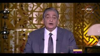 مساء dmc - الاعلامي أسامة كمال يطالب النيويورك تايمز بالاعتذار عن تصريحات وتقارير مراسلها في مصر