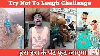 Try not to laugh challange   ye sab milkar net bandh karwa kar rhenge   Sumit Singh