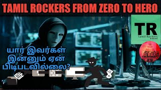 Tamil rockers from zero to hero|behind TamilRockers|Tamil|beware of humans