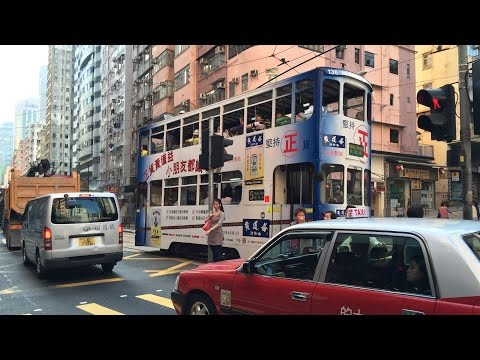 Hong Kong tram service still going strong