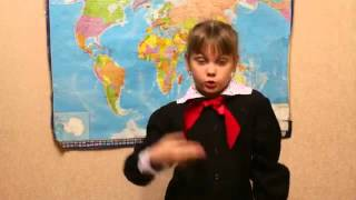видео БАРТО АГНИЯ ЛЬВОВНА