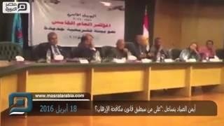 مصر العربية | أيمن الصياد يتساءل :
