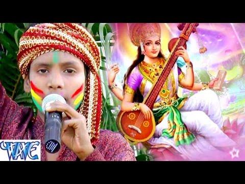 हँसवा पे होइके सवार दर्शन देदs ना - Rang Hariyarka || Ankhilesh Raj || Bhojpuri Holi Songs 2016
