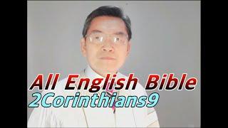 [토크tv] 고린도후서9장/영어성경공부/영어성경암송/영어성경읽기/2Corinthians9 English Bible Study/Korean Bible Study Department