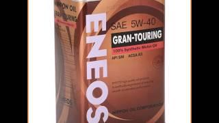 Моторное масло ENEOS Gran Touring, 5W40 SM, 4 л, синтетическое