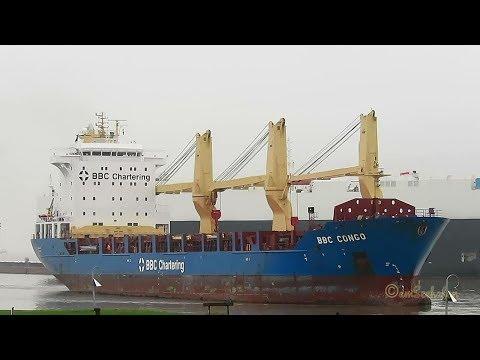 3 crane seaship BBC CONGO V2EL3 IMO 9436331 inbound Emden merchant vessel Kranschiff
