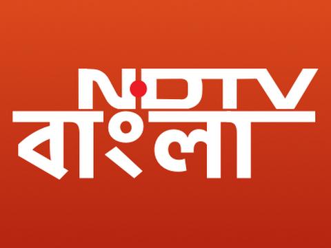 NDTV BANGLA Live Stream