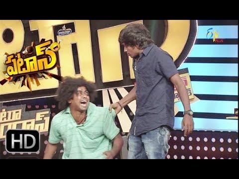 Patas | Balveer Singh Performance | 2nd January 2018 | ETV Plus thumbnail